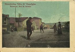 GRÉCE CPA SALONIQUE - Rue 26 Octobre  (155535) - Grèce