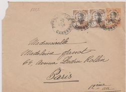 17795# INDOCHINE ENTIER POSTAL Obl PHNOM PENH CAMBODGE 1926 RESIDENCE LE KANDAL - Briefe U. Dokumente