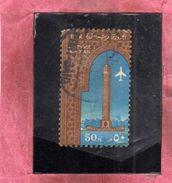 EGYPT EGITTO 1963 1965 AIR MAIL POSTA AEREA Arch And Tower Of CAIRO 50m USATO USED OBLITERE' - Posta Aerea