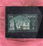 EGYPT EGITTO 1959 1960 AIR MAIL POSTA AEREA Al Azhar UNIVERSITY 60m USATO USED OBLITERE' - Posta Aerea