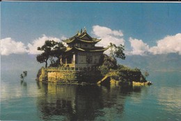 ASIE--CHINE-CHINA--small Puto Temple---voir 2 Scans - Chine