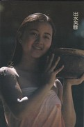 ASIE--CHINE-CHINA--bathing--shao Yu--voir 2 Scans - Chine