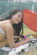 ASIE--CHINE-CHINA--purity--yang Yun--voir 2 Scans - Chine
