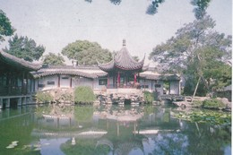 ASIE--CHINE-CHINA--SUZHOU--wangshiyuan ( Angler's Garden )--voir 2 Scans - Chine