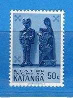 (MN1) KATANGA **- 1961 -  YVERT. 54 .  MNH.   Vedi Desrizione - Katanga