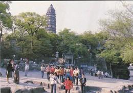 ASIE--CHINE-CHINA--SUZHOU--tiger Hill--voir 2 Scans - Chine