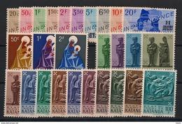 Katanga N°Mi. 1 à 3 + 40 à 49 + 52 à 65 - Complet - Neuf ** Luxe - MNH - Postfrisch - Katanga