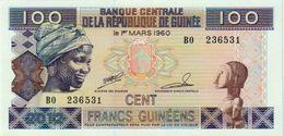 REPUBLIC GUINEA 100 FRANCS BANKNOTE 1998 AD PICK NO.35 UNCIRCULATED UNC - Guinée