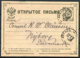 1881 Russia Stationery Postcard Moscow - Consul, Nyborg, Denmark - Briefe U. Dokumente