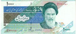 Iran P.146g  10000  Rials 2005 Unc - Iran
