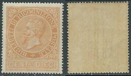 1874 REGNO RICOGNIZIONE POSTALE 10 CENT MNH ** - E90 - 1861-78 Vittorio Emanuele II