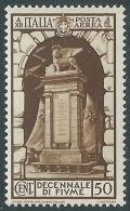 1934 REGNO POSTA AEREA FIUME 50 CENT MNH ** - E76 - Posta Aerea