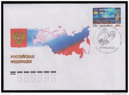 RUSSIA 2016 COVER Used FDC MURMANSK ARCTIC POLAR NORD NORTH ARM ARMES PORT HAFEN WOMAN MONUMENT SCULPTURE POLAIRE 2151 - Polarmarken