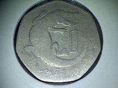Gambia 1 Dalasi 1987 - Gambie