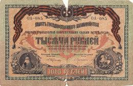 RUSSIE /  1000 ROUBLES  1949 - Russie
