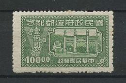 CHINE 1947 N° 605 * Neuf MH TTB Mausolée De Sun Yat Sen - China