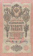RUSSIE  ...         10 ROUBLES - Russia