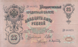 RUSSIE  ...         25 ROUBLES - Russie