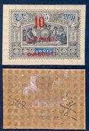 Djibouti 1902 Camel Post, Stamp Of Obock Surch DJIBOUTI And Value, 10c. On 25c. Black & Blue, VF MLH, MiNr 33, SG 116 - Djibouti (1977-...)