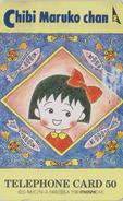 Télécarte Japon / 110-011 - MANGA - CHIBI MARUKO CHAN / Poisson Fish - ANIME Japan Phonecard - BD COMICS - Movic - 8810 - BD