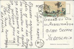 China Via Macedonia.nice Stamp - China