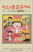 Télécarte Japon / 110-011 - MANGA - CHIBI MARUKO CHAN - ANIME Japan Phonecard - BD COMICS TK - Pony Canyon - 8816 - BD