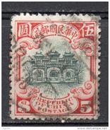 China Chine : (34) 1923-33 Second Tirage De Peking SG330(o) - Chine