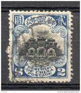 China Chine : (43) 1914-9 Premier Tirage De Peking SG305(o) - China