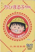 Carte Prépayée Japon - MANGA - CHIBI MARUKO CHAN - ANIME Japan Prepaid Card - CD COMICS Quo Karte - 8822 - BD