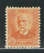 ESPAGNE N° 507 A ** - 1931-Today: 2nd Rep - ... Juan Carlos I