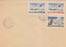Arctique Russe, N° 1768 à 1770 Obl. 28-8-58 + Cachet Station Dérivante PN 7 - 1923-1991 URSS