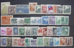 Stamps Of China - Estampillas De China - Chine