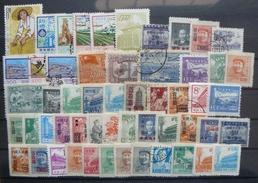 Stamps Of China - Estampillas De China - Non Classificati