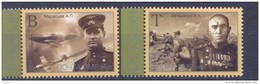 2016. Transnistria, World War II, Heroes Of Soviet Union A.Maresiev & F.Ostaschenko, 2 Stamps, Mint/** - Guerre Mondiale (Seconde)