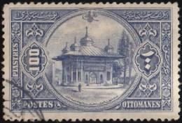 TURKEY - Scott #269  Sultan Ahmed's Fountain / Used Stamp - 1858-1921 Ottoman Empire
