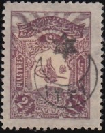 TURKEY - Scott #382 Sultan Tugra Abdul Hamid II 'Overprint'/ Used Stamp - 1858-1921 Ottoman Empire