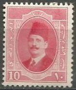 Egypt - 1923 King Faud I 10m MLH *          SG 116  Sc 97 - Egypt