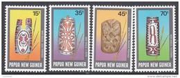 PAPUA NEW GUINEA, 1987 SHIELDS 4 MNH - Papua New Guinea