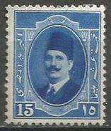 Egypt - 1923 King Faud I 15m MLH *          SG 117  Sc 98 - Égypte