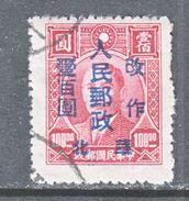 PRC Liberated Area  North  China 3 L 53 A   14 Mm   (o) - Northern China 1949-50