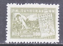 PRC Liberated Area  East  China   5 L 42   * - Other