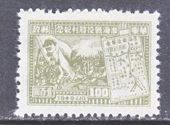 PRC Liberated Area  East  China   5 L 42   * - China