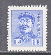 PRC Liberated Area  East  China   5 L 82   * - China