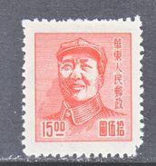PRC Liberated Area  East  China   5 L 83   * - China