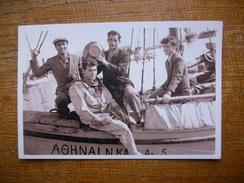 """Grèce , Kalymnos , Spongers 1954 """""""" édition Kali-thea """""""" C P M """""""" - Greece"""