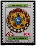 ARMOIRIES NATIONALES 1993 - NEUF ** - YT 22 - SURCHARGE TETE DE CHEVAL BRUN - Turkménistan