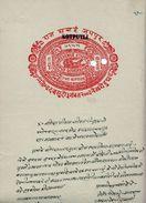 INDIA KOTPUTLI (JAIPUR) PRINCELY STATE 2-RUPEES COURT FEE STAMP PAPER 1938-46 GOOD/USED - Jaipur
