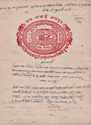 INDIA JAIPUR PRINCELY STATE 1-RUPEE COURT FEE STAMP PAPER 1938-46 GOOD/USED - Jaipur