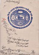 INDIA JAIPUR PRINCELY STATE 2-ANNAS REVENUE STAMP PAPER 1916 GOOD/USED - Jaipur