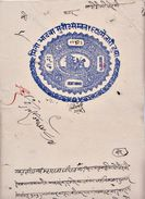 INDIA JAIPUR PRINCELY STATE 8-ANNAS REVENUE STAMP PAPER 1916 GOOD/USED - Jaipur